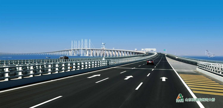 山东高速600350
