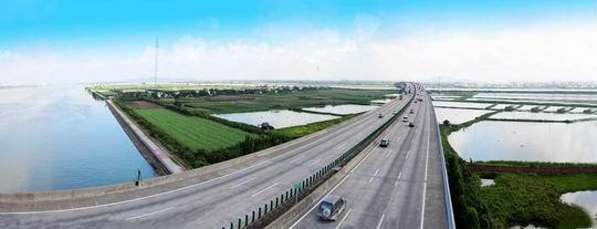 粤高速A000429